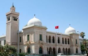 College Sadiki, Tunis, Tunisia (founded in 1875)